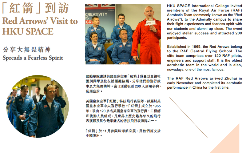 Red Arrows' Visit to HKU SPACE (HKU SPACE Newsletter) - News