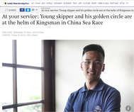 At your service: Young skipper and his golden circle are at the helm of Kingsman in China Sea Race (SCMP)