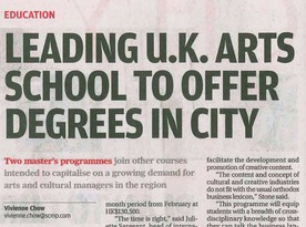 Leading UK Arts School to Offer Degrees in City (SCMP)