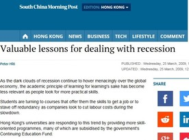 Valuable lessons for dealing with recession (SCMP) - an interview with Ken Wong, HKU SPACE