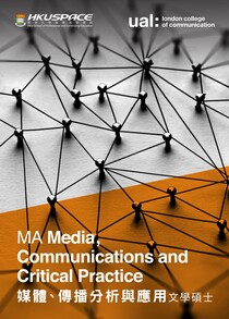 PG A5 leaflet MA Media, Communications and Critical Practice