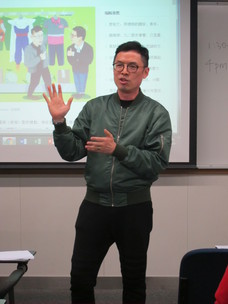"London College of Communication's MA Guest Talk by Earnest Li: ""Entrepreneurship in the Media Industry"""