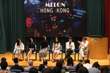 Melon HK Science Fiction Conference & Fans Day