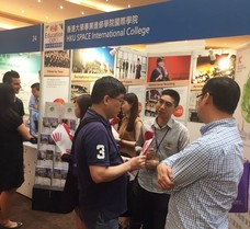 IC Booth at Education Expo 2017 (Ming Pao)
