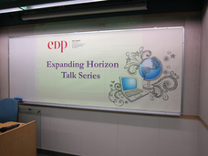 Expanding Horizon Talk Series: 資本的衝動 - 現代文明的秘密 by Dr. Eddy Lee