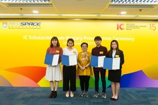 IC Scholarship Presentation Ceremony 2018