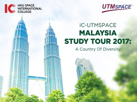 IC-UTMSPACE Malaysia Study Tour 2017: A Country of Diversity