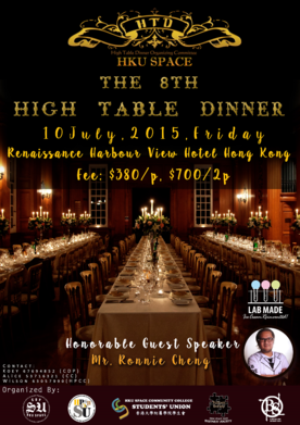 The 8th High Table Dinner
