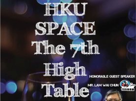 The 7th High Table Dinner