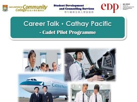 SDCS Career Talk : Cathy Pacific - Cadet Pilot Programme