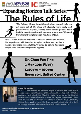 Expanding Horizon Talk Series: The Rules of Life